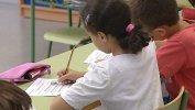 Protocolo de actuación de los centros educativos con parejas separadas