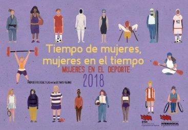 """Calendario de Mujer 2018. """"Mujeres en el deporte"""""""