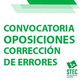 Corrección de errores convocatoria de oposiciones 2021